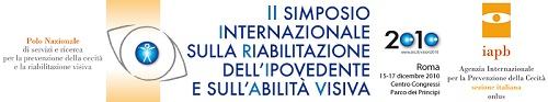 simposio internazionale sulla riabilitazione dell'ipovedente e sull'abilità visiva